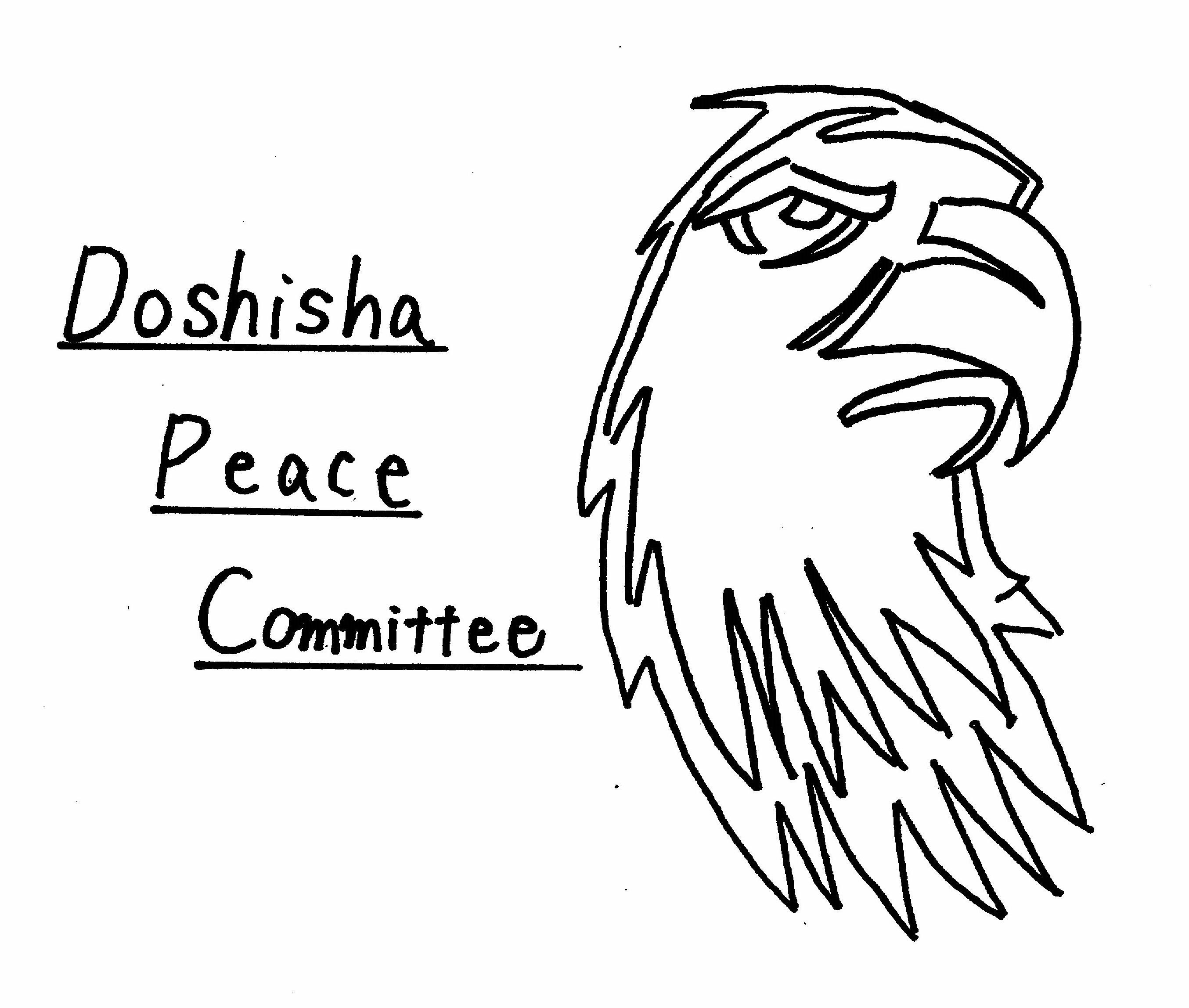 DoshishaPeaceCommittee