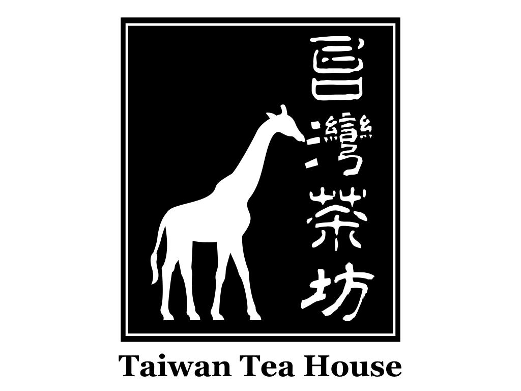 臺灣茶坊 -Taiwan Tea House-
